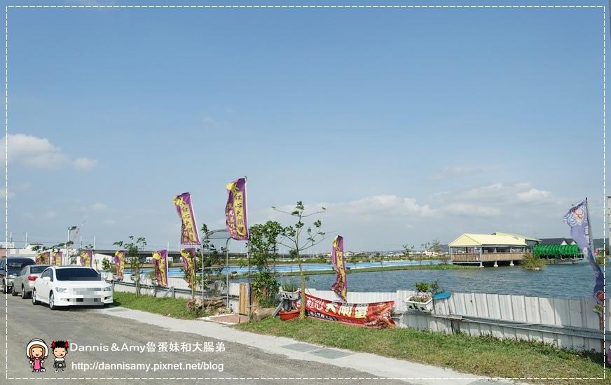 紅心大閘蟹 泰國蝦 生態養殖觀光農場 (7).jpg