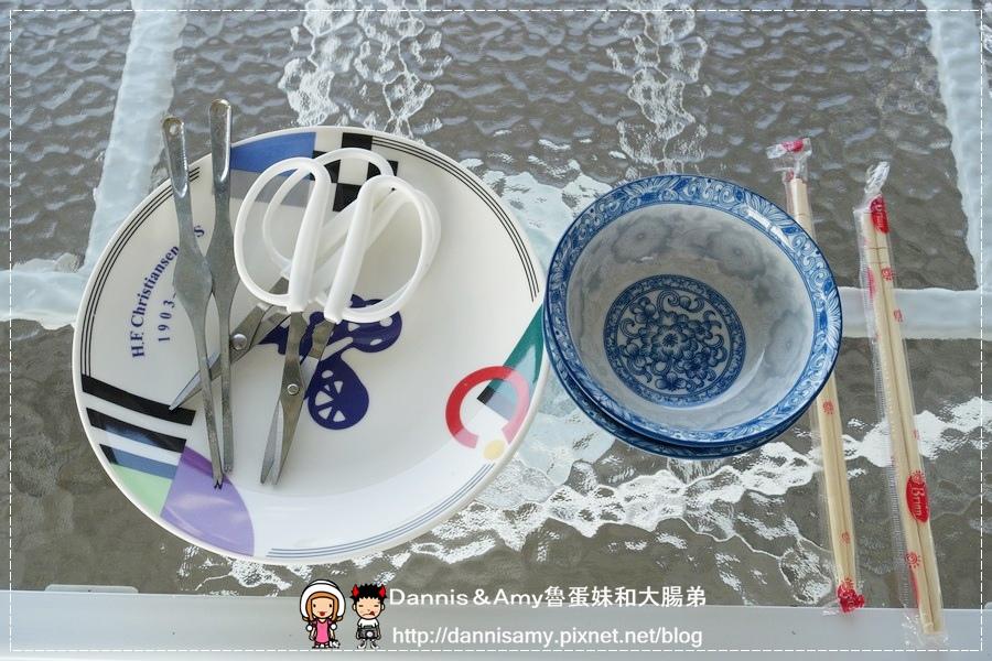 紅心大閘蟹 泰國蝦 生態養殖觀光農場 (13).jpg