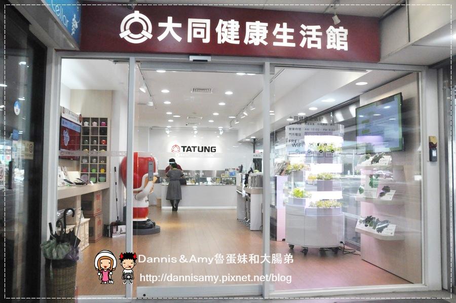 TATUNG大同全功能蒸烤箱X大同健康生活館玩廚房 (9).jpg