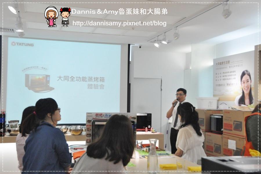 TATUNG大同全功能蒸烤箱X大同健康生活館玩廚房 (17).jpg