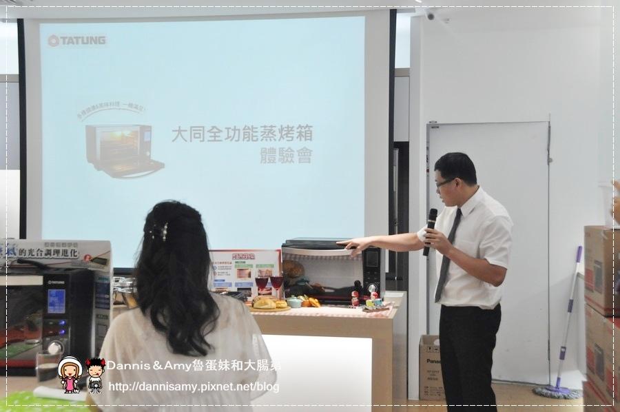 TATUNG大同全功能蒸烤箱X大同健康生活館玩廚房 (18).jpg