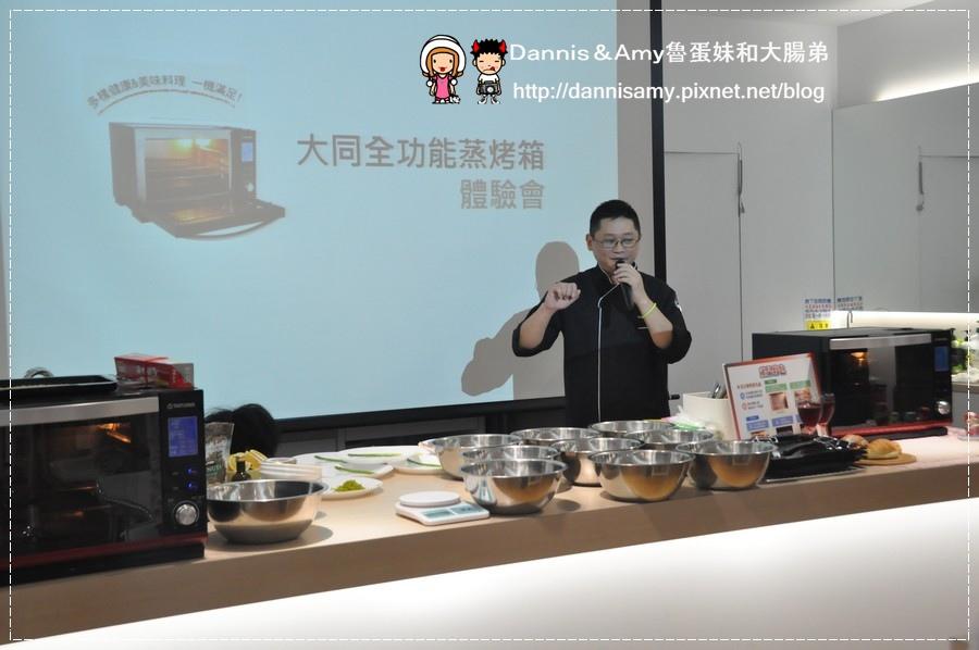 TATUNG大同全功能蒸烤箱X大同健康生活館玩廚房 (19).jpg