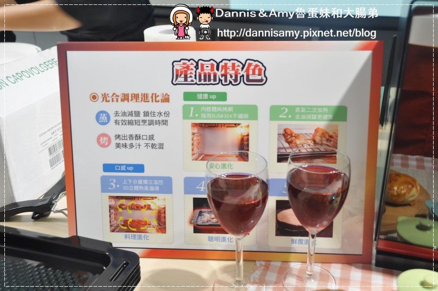 TATUNG大同全功能蒸烤箱X大同健康生活館玩廚房 (24).jpg