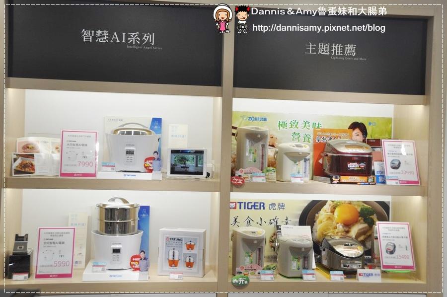 TATUNG大同全功能蒸烤箱X大同健康生活館玩廚房 (29).jpg
