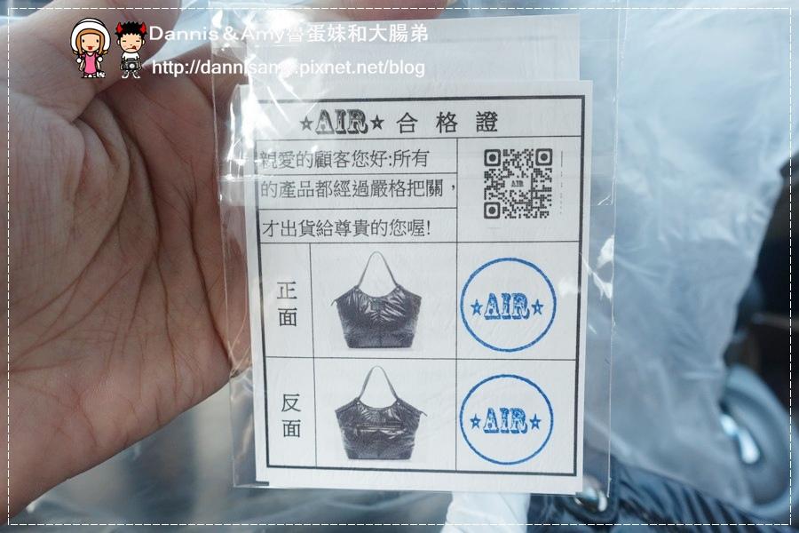 艾兒包 多功能AIR空氣包 (45).jpg