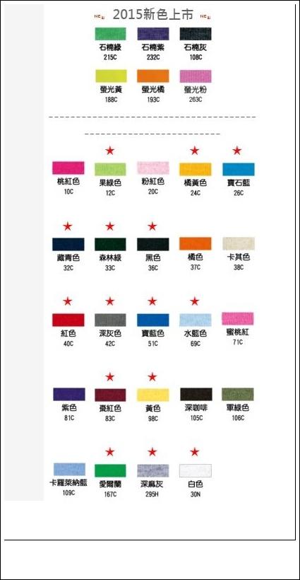 美國GILDAN吉爾登 100%美國棉T恤  (31).JPG