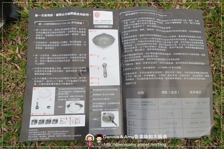 【固鋼】德國STONELINE阿爾卑斯山原石經典湯鍋 (11).jpg