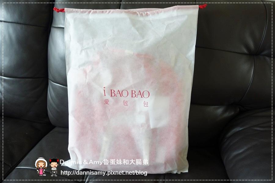 BAOBAO愛包包【Doughnut】馬卡龍後背包 (9).jpg