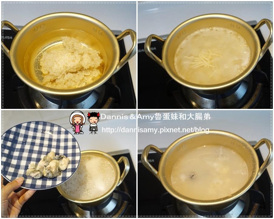 美國糙米(越光米)給你好穀粒  (3).jpg