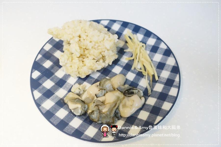 美國糙米(越光米)給你好穀粒  (17).jpg