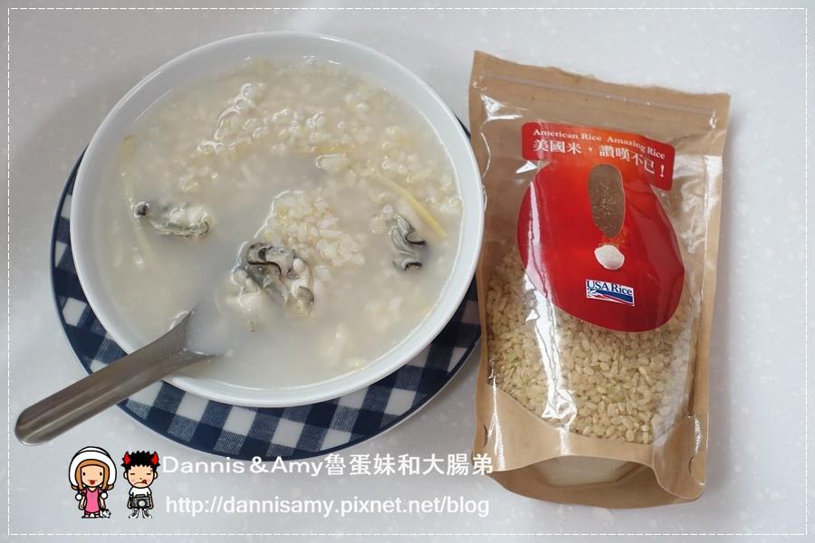 美國糙米(越光米)給你好穀粒  (26).jpg