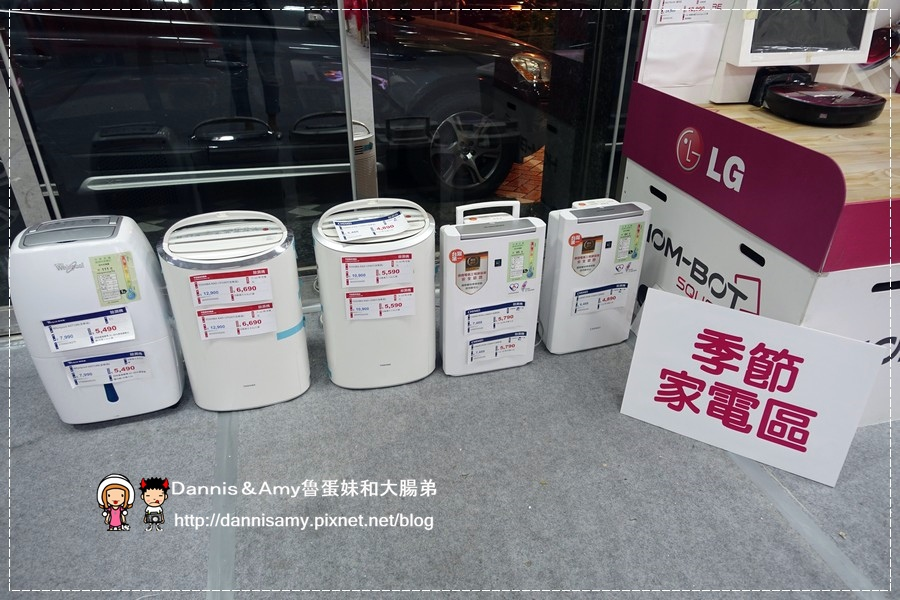 2015LG樂金電子福利品節能補助家電特賣會 (5).jpg