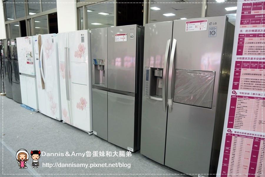 2015LG樂金電子福利品節能補助家電特賣會 (17).jpg