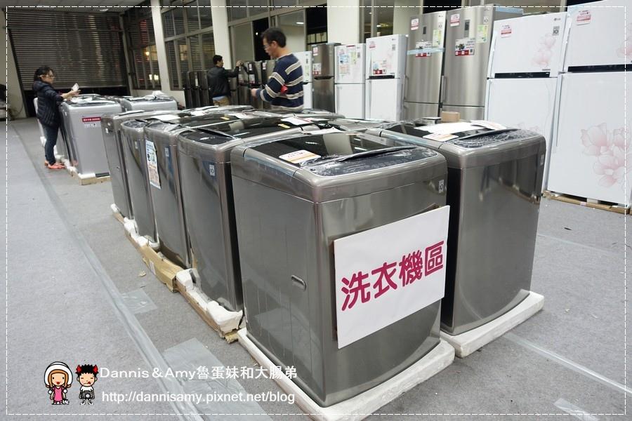 2015LG樂金電子福利品節能補助家電特賣會 (20).jpg