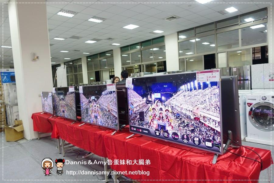 2015LG樂金電子福利品節能補助家電特賣會 (24).jpg