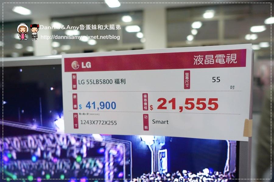 2015LG樂金電子福利品節能補助家電特賣會 (25).jpg