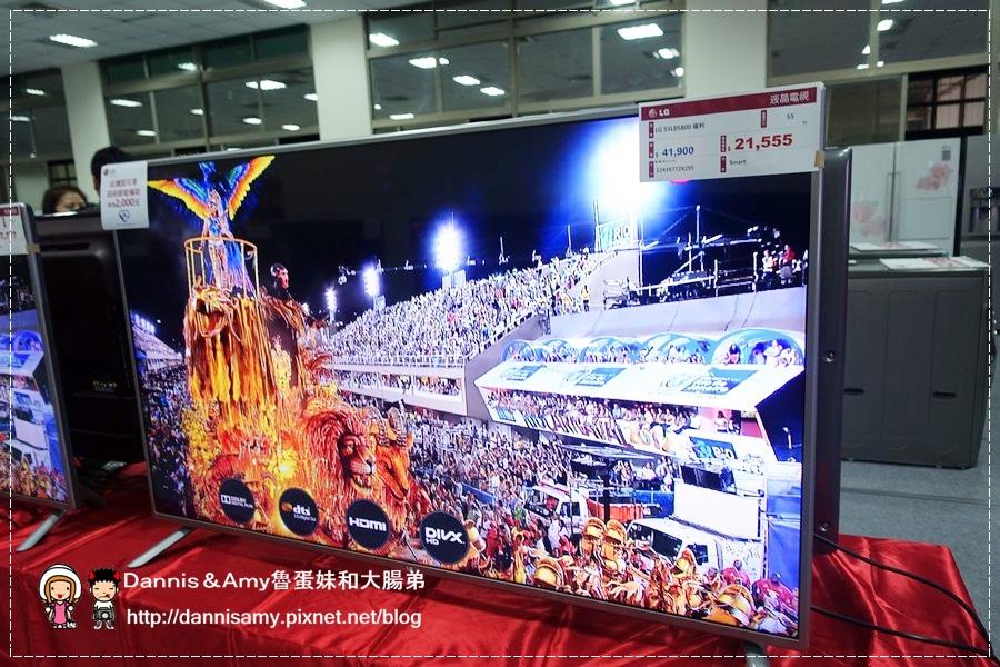 2015LG樂金電子福利品節能補助家電特賣會 (26).jpg