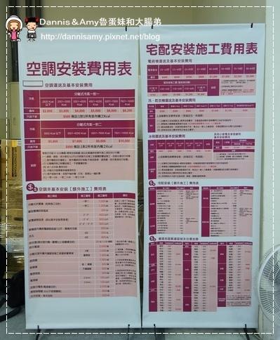 2015LG樂金電子福利品節能補助家電特賣會 (29).jpg