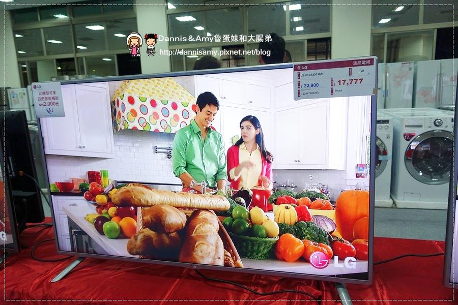 2015LG樂金電子福利品節能補助家電特賣會 (31).jpg