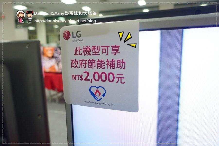 2015LG樂金電子福利品節能補助家電特賣會 (40).jpg