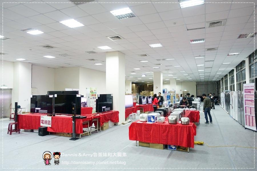 2015LG樂金電子福利品節能補助家電特賣會 (47).jpg
