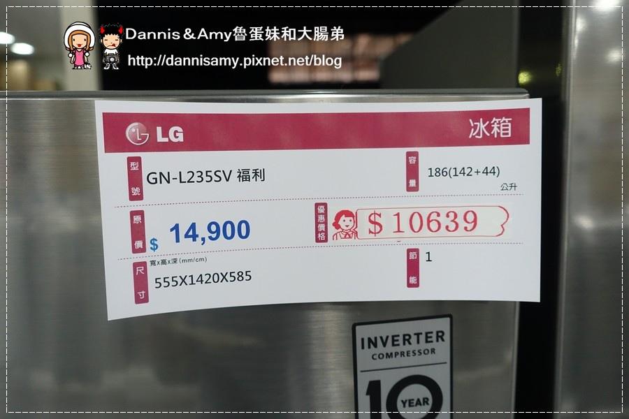 2015LG樂金電子福利品節能補助家電特賣會 (48).jpg