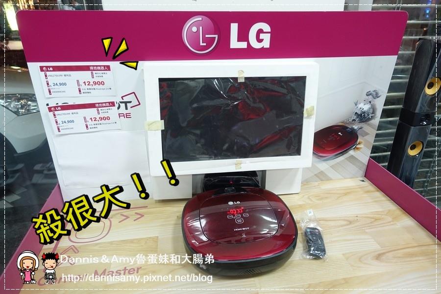 2015LG樂金電子福利品節能補助家電特賣會 (51).jpg