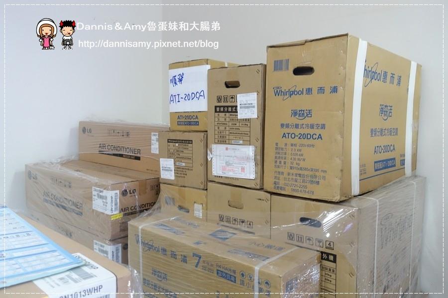 2015LG樂金電子福利品節能補助家電特賣會 (54).jpg