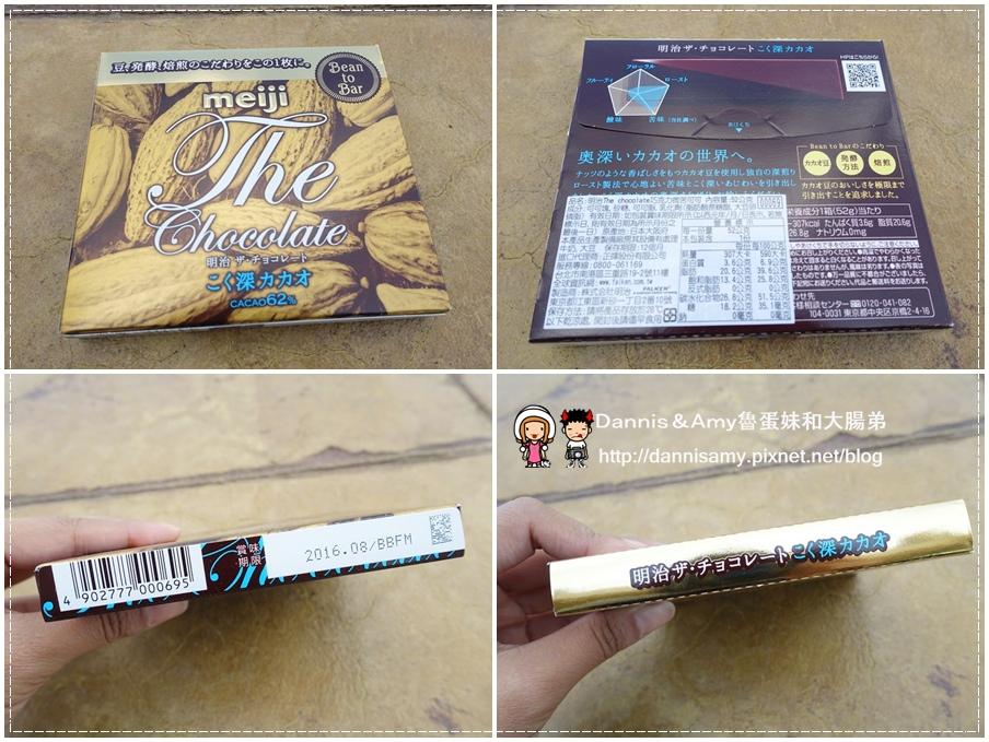 好吃的明治巧克力就在ibon mart線上購物 (2).jpg
