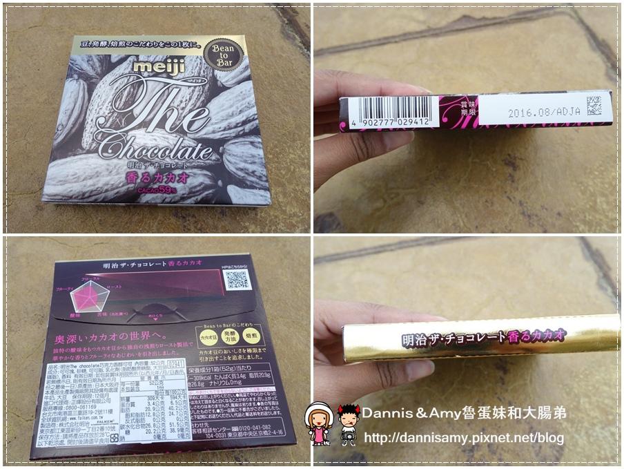 好吃的明治巧克力就在ibon mart線上購物 (3).jpg