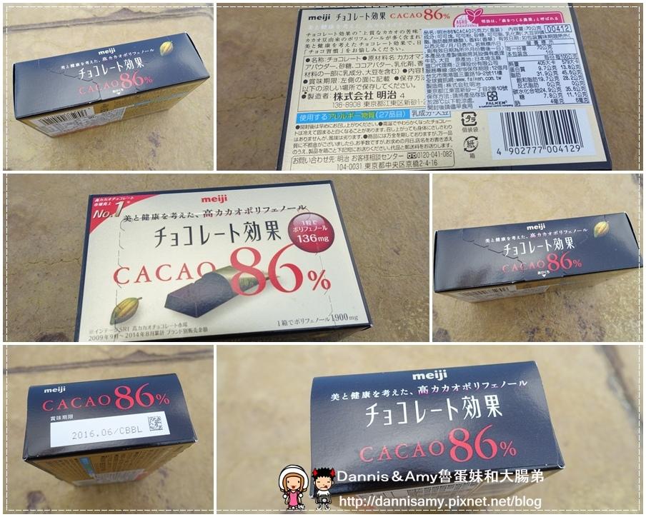 好吃的明治巧克力就在ibon mart線上購物 (4).jpg