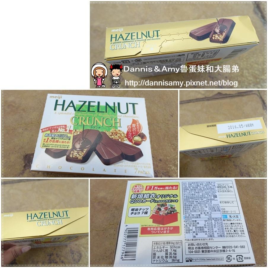 好吃的明治巧克力就在ibon mart線上購物 (5).jpg