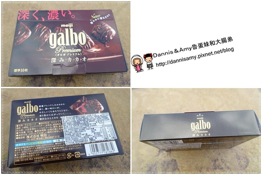 好吃的明治巧克力就在ibon mart線上購物 (9).jpg