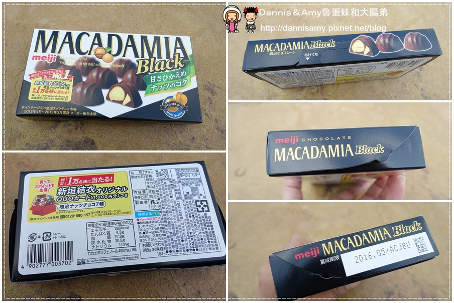好吃的明治巧克力就在ibon mart線上購物 (11).jpg
