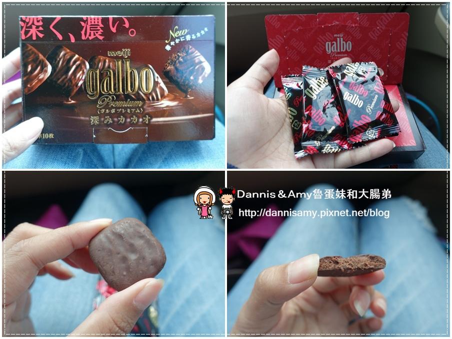 好吃的明治巧克力就在ibon mart線上購物 (14).jpg