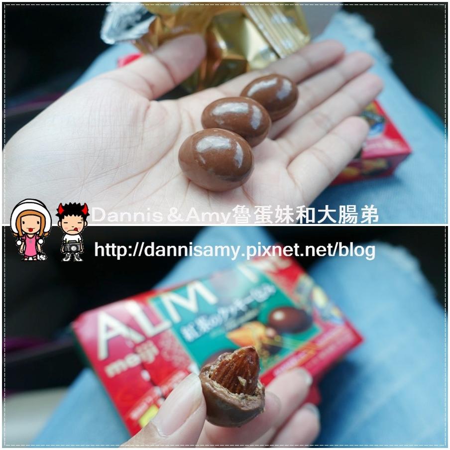 好吃的明治巧克力就在ibon mart線上購物 (15).jpg