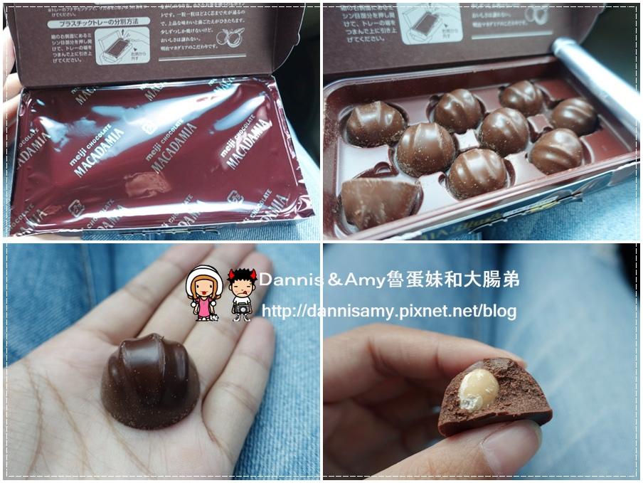 好吃的明治巧克力就在ibon mart線上購物 (16).jpg