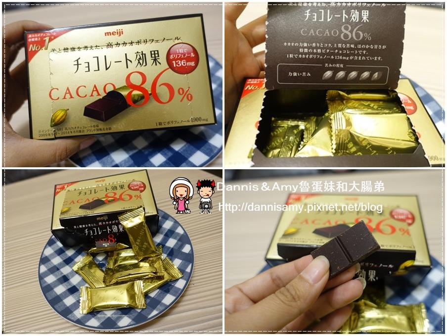 好吃的明治巧克力就在ibon mart線上購物 (17).jpg