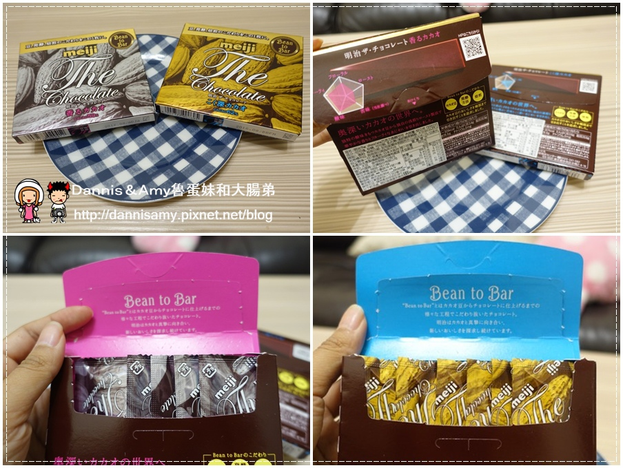 好吃的明治巧克力就在ibon mart線上購物 (18).jpg