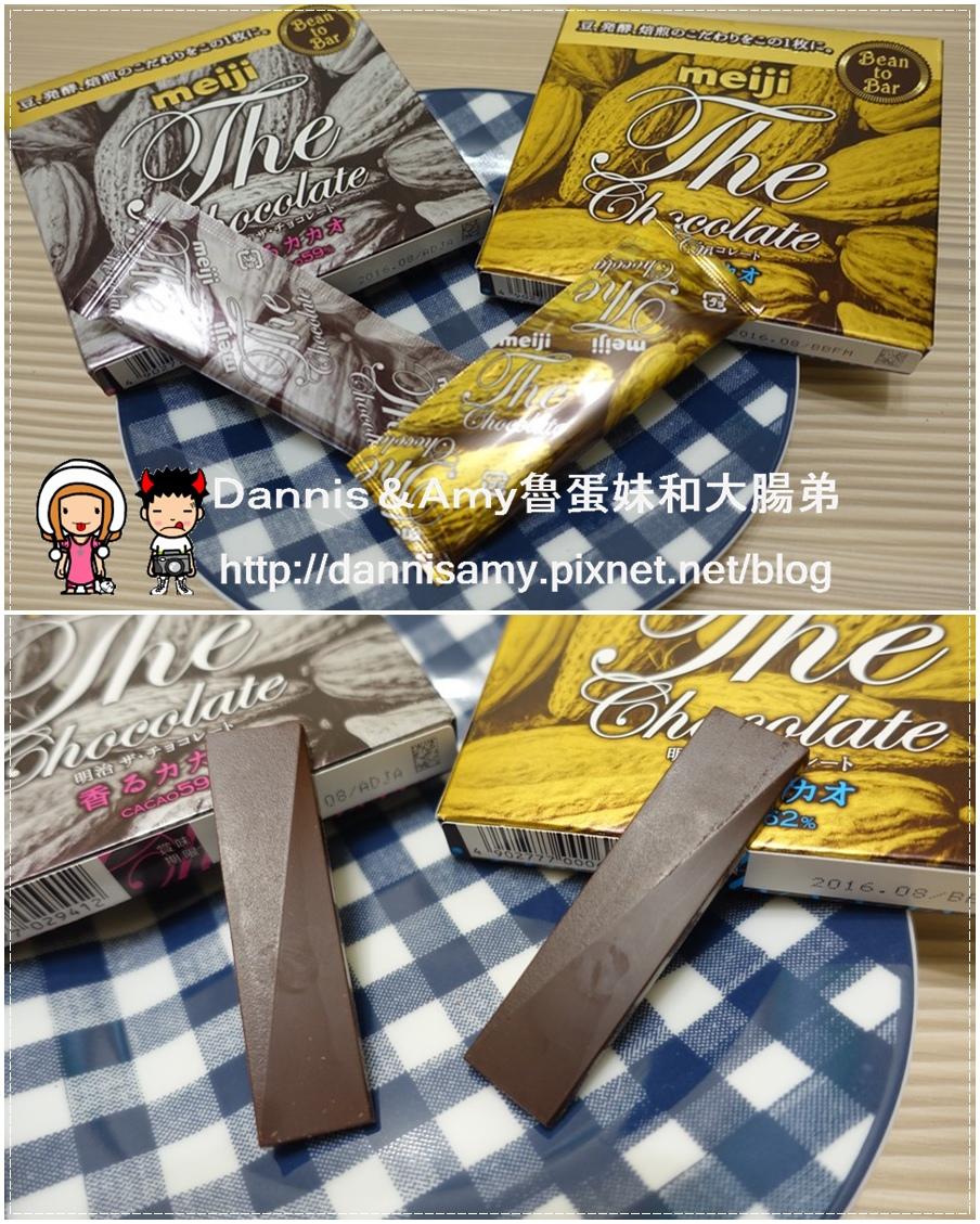 好吃的明治巧克力就在ibon mart線上購物 (19).jpg