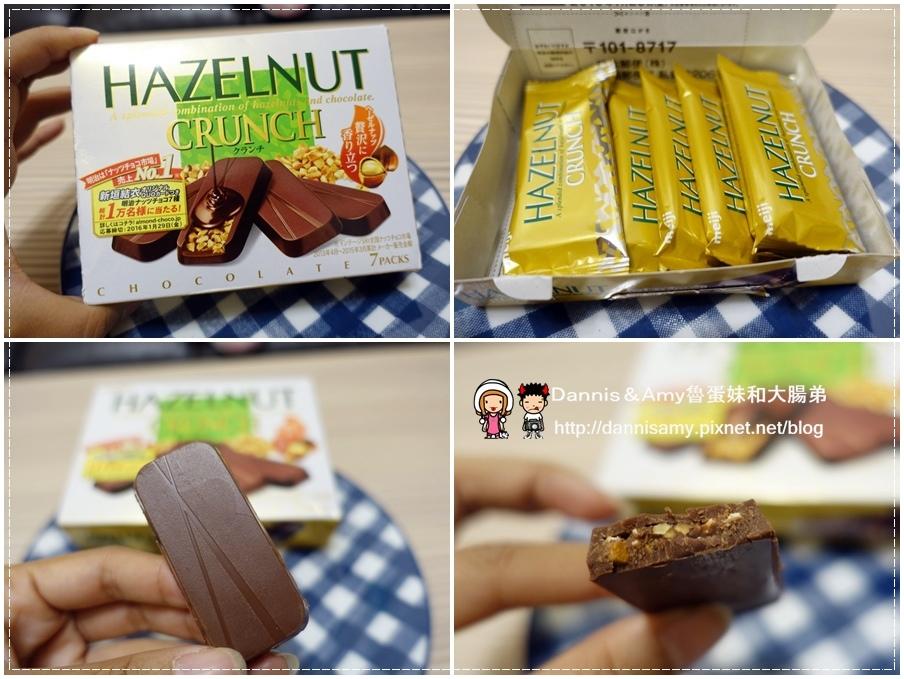 好吃的明治巧克力就在ibon mart線上購物 (20).jpg