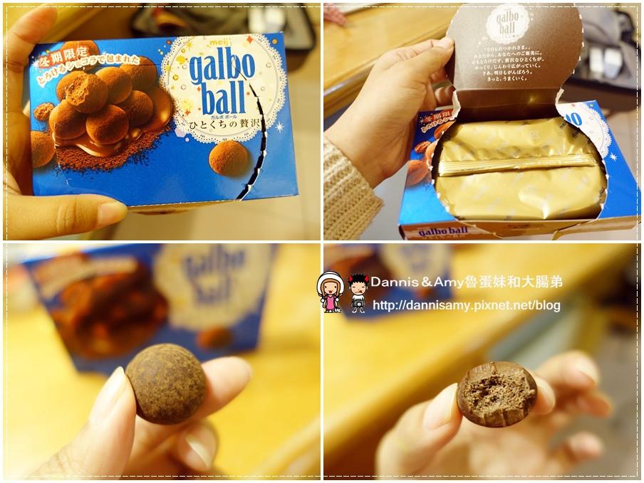 好吃的明治巧克力就在ibon mart線上購物 (21).jpg