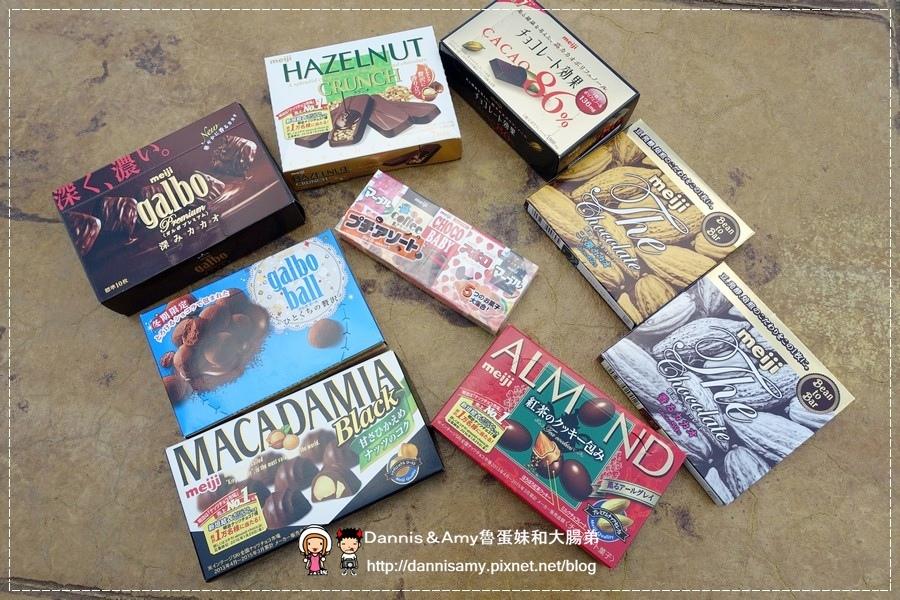 好吃的明治巧克力就在ibon mart線上購物 (22).jpg