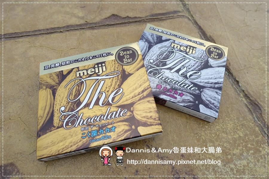 好吃的明治巧克力就在ibon mart線上購物 (23).jpg