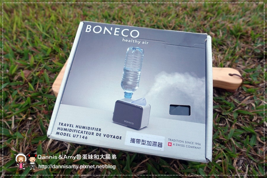BONECO攜帶型超音波空氣加濕機 (20).jpg