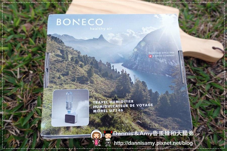 BONECO攜帶型超音波空氣加濕機 (22).jpg