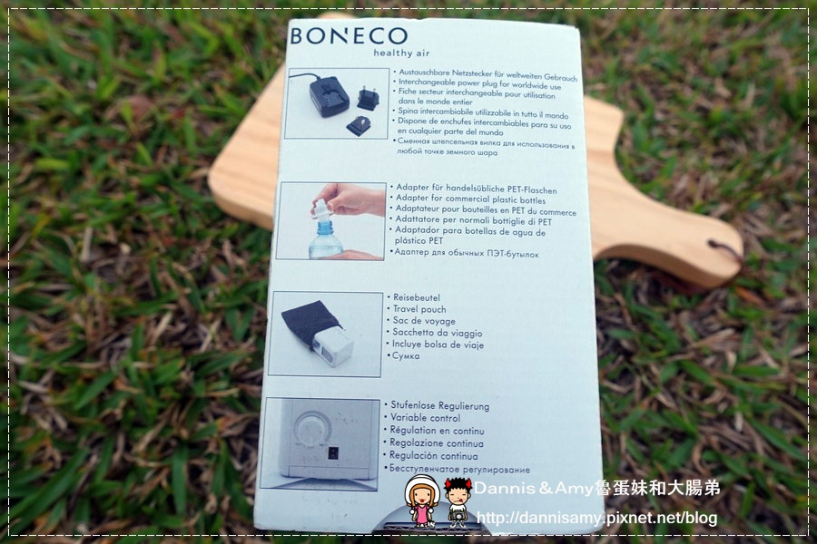 BONECO攜帶型超音波空氣加濕機 (23).jpg