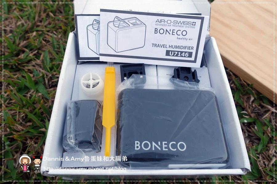 BONECO攜帶型超音波空氣加濕機 (26).jpg