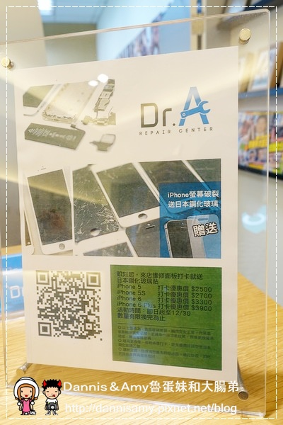 DSC02390.jpg