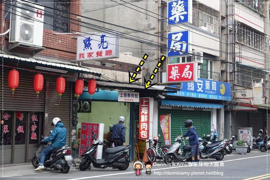上海鮮肉包  (3).jpg